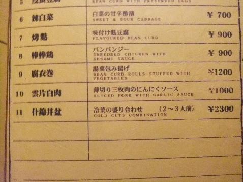 DSCF4917_20121017060321.jpg