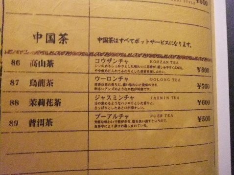 DSCF4931_20121017060052.jpg