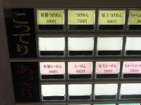 DSCF5005_20121020010725.jpg