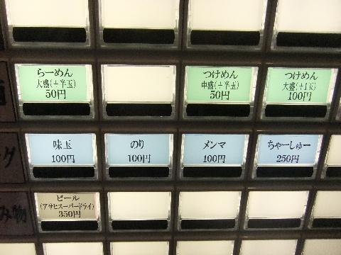 DSCF5009_20121020010724.jpg