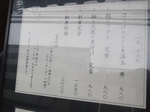DSCF5031_20121021080054.jpg