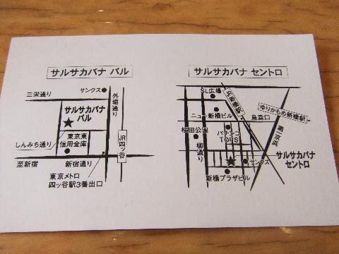 DSCF5062_20121020004000.jpg