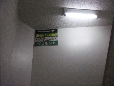 DSCF5075_20121021081108.jpg