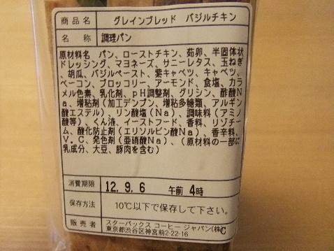 DSCF5223_20120916085837.jpg