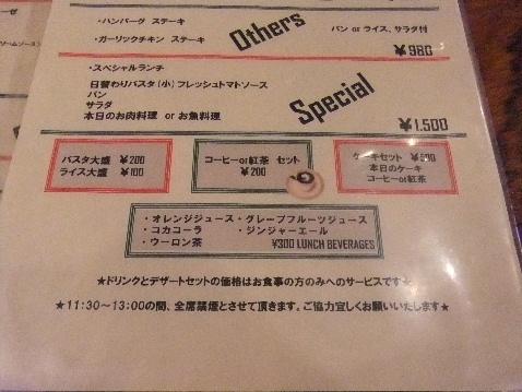 DSCF5354_20121102203146.jpg