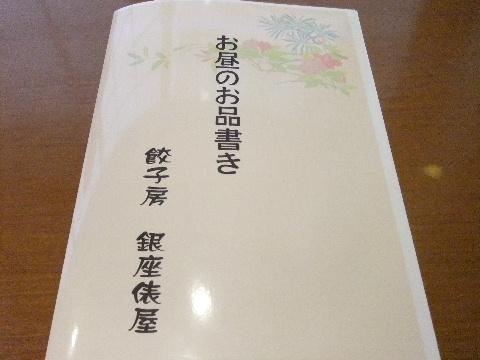 DSCF5394_20121004072655.jpg