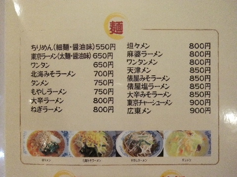 DSCF5398_20121004072655.jpg