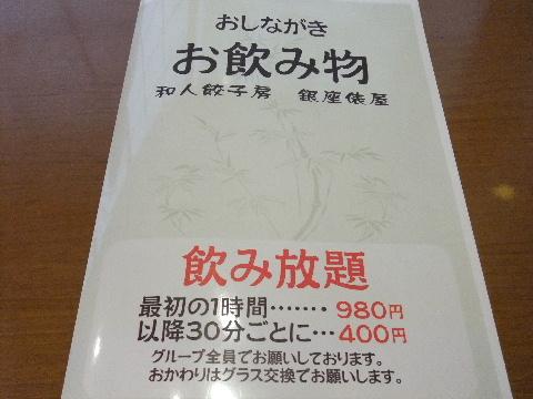 DSCF5410_20121004072534.jpg