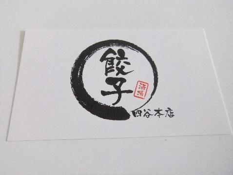 DSCF5646_20121005062307.jpg