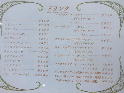 DSCF5771_20121018085008.jpg