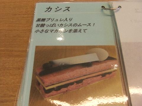 DSCF5790_20121018084805.jpg