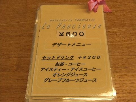 DSCF5796_20121018084714.jpg
