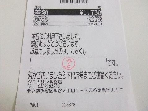DSCF5862_20121021082220.jpg