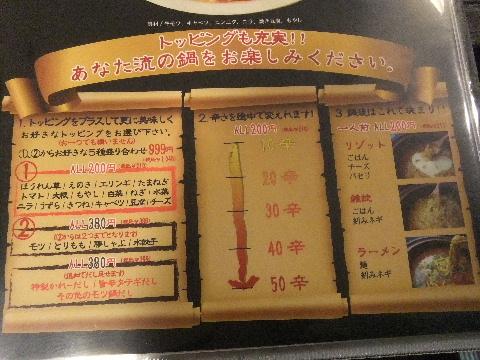 DSCF6160_20121026202236.jpg
