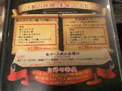 DSCF6172_20121026202106.jpg