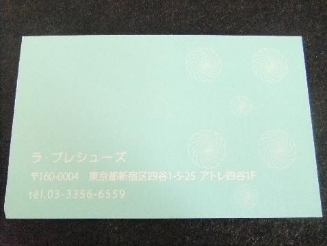 DSCF6320_20121018084430.jpg