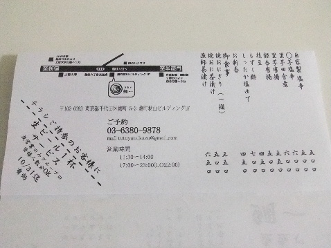 DSCF6625_20121107075054.jpg