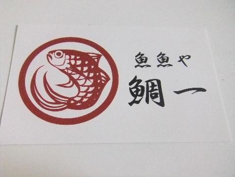 DSCF6633_20121107075027.jpg