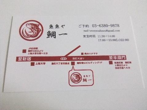DSCF6634_20121107075027.jpg