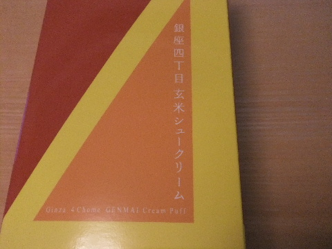 DSCF7973_20121106053853.jpg
