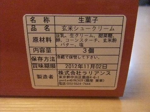DSCF7975_20121106053853.jpg