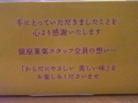 DSCF7976_20121106053853.jpg