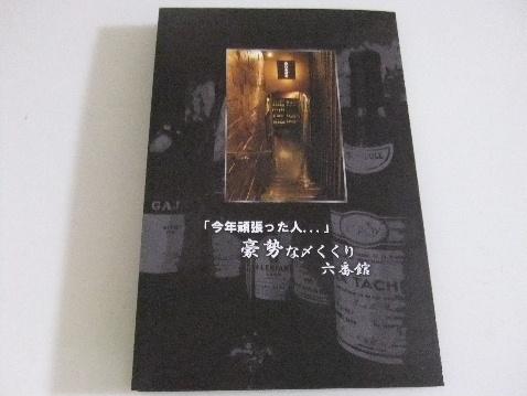 DSCF8060_20121113081913.jpg