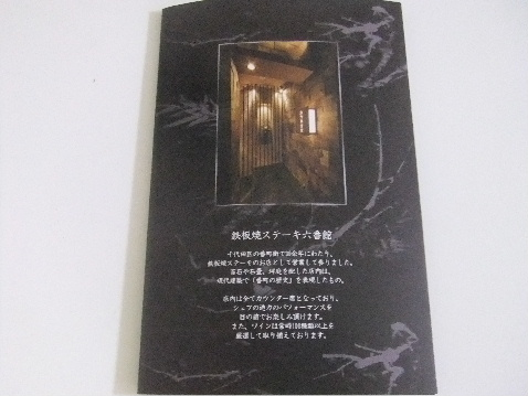 DSCF8064_20121113081912.jpg
