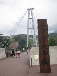 九重 日本一夢吊橋