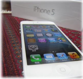 ついにiPhone5ゲッツ!