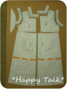 肩フリルドレス 型紙