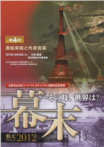 ばくまつ_convert_20121021182358
