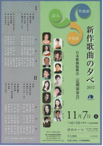 しんさく_convert_20121021192553