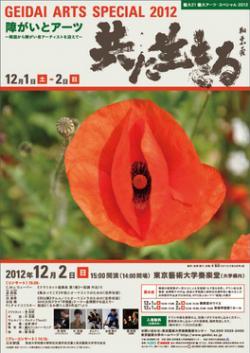 20121202_0_convert_20121130060522.jpg