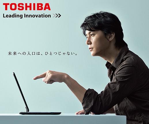 fukufuku013.jpg