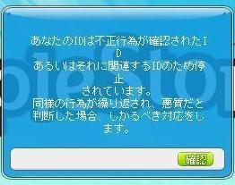 120812_184009.jpg