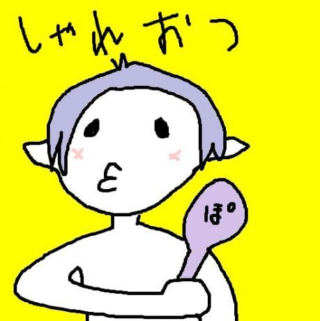 2013y06m03d_042717966.jpg