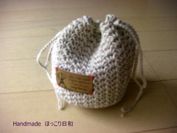 SANY0061 (2)