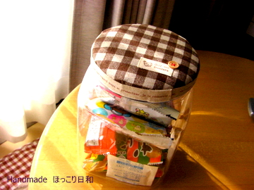 SANY0046_20121116211415.jpg