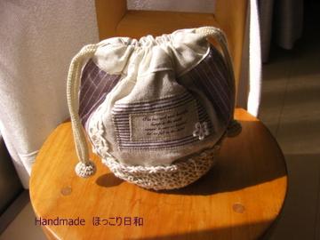 SANY0068_20121001192705.jpg
