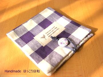 SANY0070_20121010201406.jpg