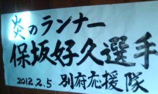 201209260925.jpg