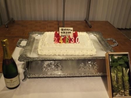 東急ケーキ
