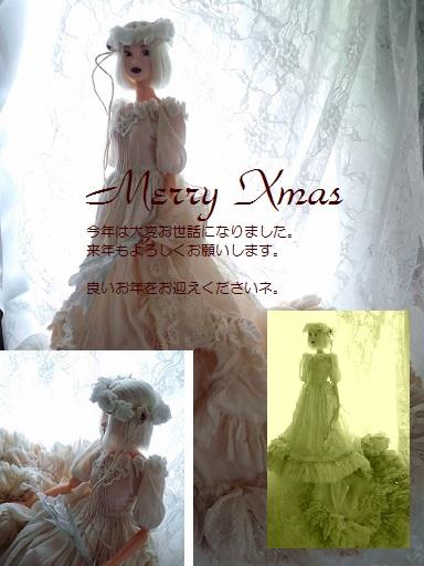 クリスマスカード 2012