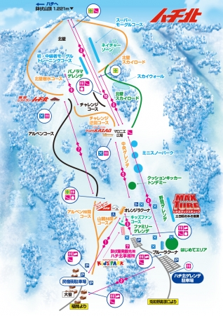 ハチキタ・スキー場ゲレンデマップ