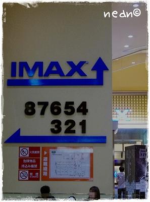 12imax07.jpg