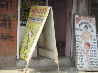 choudhary-pahalwan.jpg