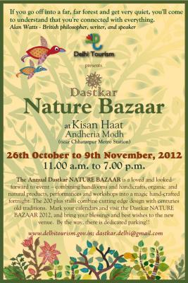 dastkar-nature-bazaar2012.jpg
