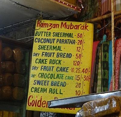 ramadan2012a.jpg