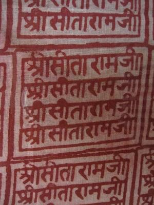 templecloth1.jpg